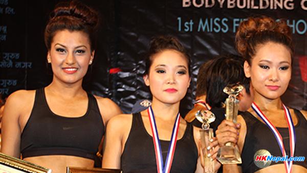 मिस्टर एण्ड मिस हङकङ नेपाल २०१५ (भिडियोसहित)