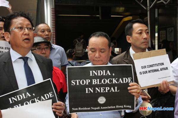 भारतीय नाकाबन्दीविरुद्ध हङकङमा विरोध प्रदर्शन (भिडियोसहित)