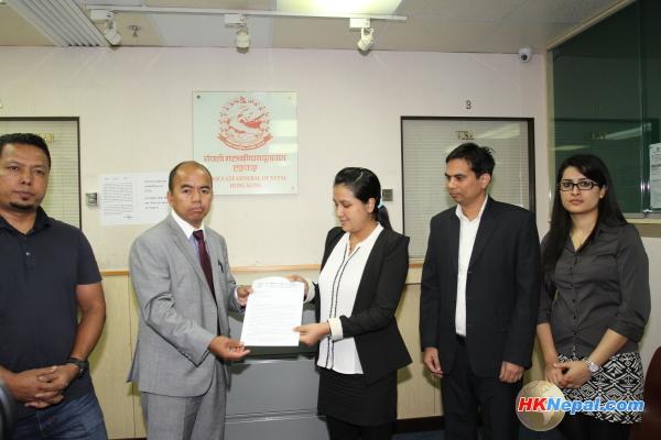 एनआरएनए हङकङको ज्ञापनपत्र नेपाल सरकारलाई