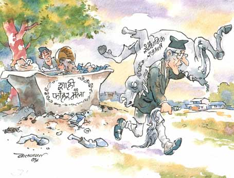 cartoon_constitutional_monarchy